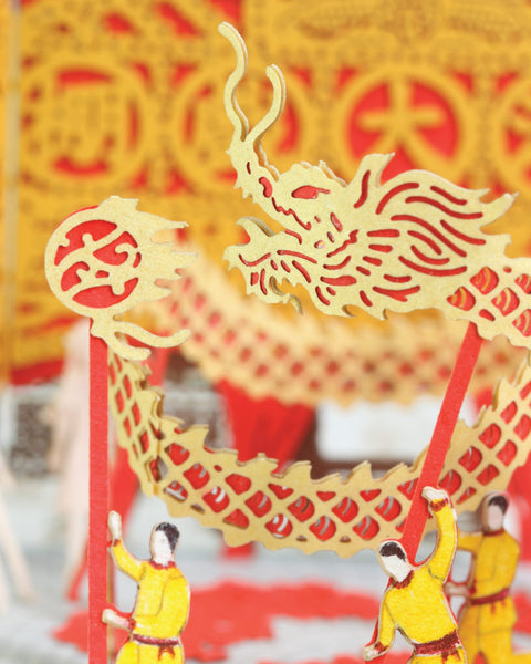 Dragon Dance - FingerART Hong Kong Story - POSTalk