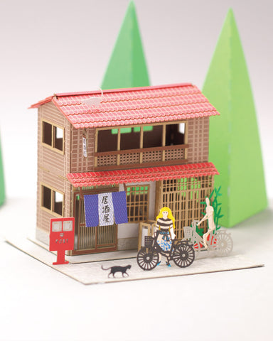 Izakaya - FingerART Paper Art Model with Plastic Box (SJ-517) - POSTalk