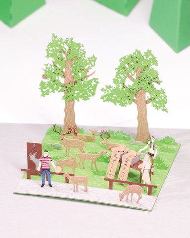Nara Park - FingerART Paper Art Model with Plastic Box (SJ-519) - POSTalk