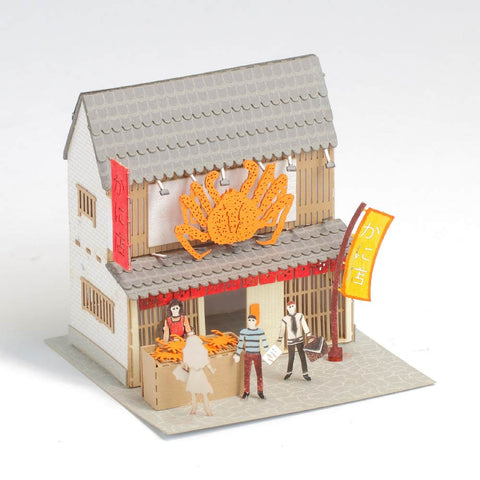 Kani Shop - FingerART Paper Art Model with Plastic Box (SJ-5121) - POSTalk