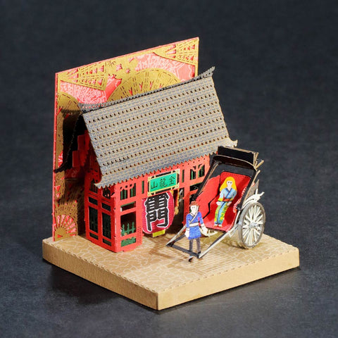 Kaminarimon - FingerART Paper Art Model with Plastic Box (SJ-513) - POSTalk