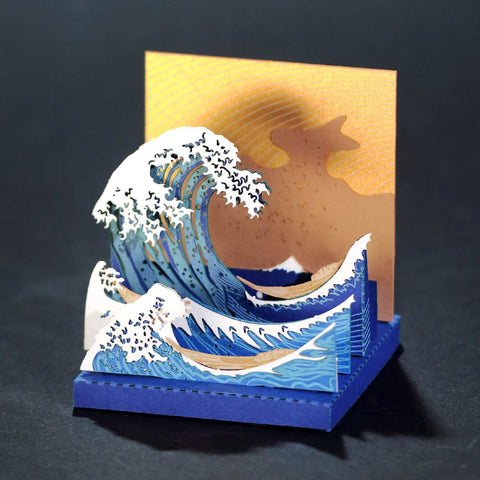 The Great Wave - FingerART Paper Art Model with Plastic Box (SJ-5124) - POSTalk
