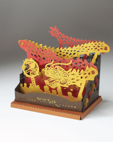 Golden Dragon Dance Light Model