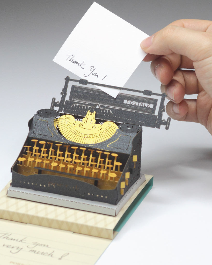 Typewriter (Black & Gold) Light Model