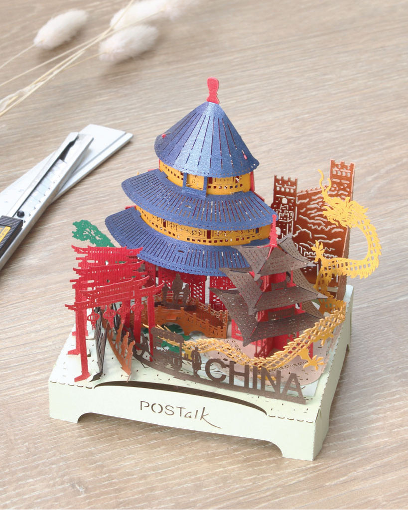 China Light Model - Traveler Series - POSTalk