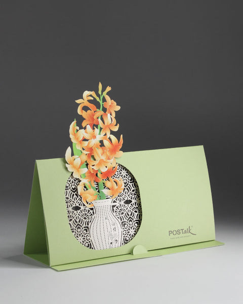 Hyacinth POP-UP Greeting Card - Fleuriste Series