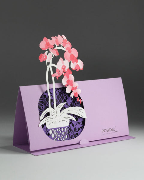Orchid POP-UP Greeting Card - Fleuriste Series - POSTalk