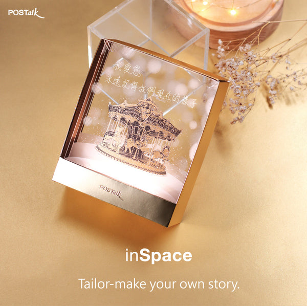 InSpace (Fully Tailor-make Your own story)