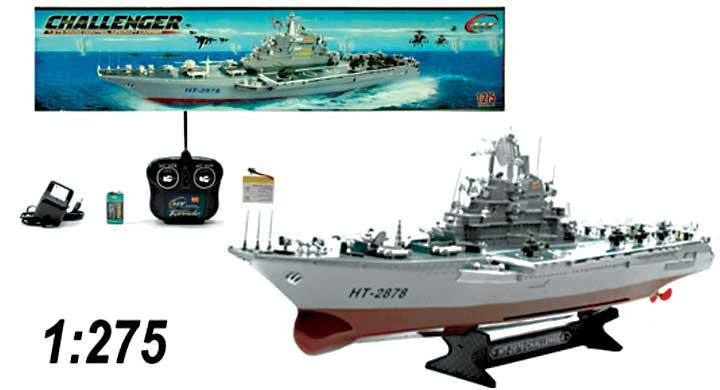 "30"" HT-2878 Large Warship Challenger Boat With Two Very Fast Motors"