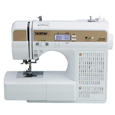 130 Built In Comp Sew Machine