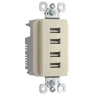 Ps Quad USB Charger Ivory