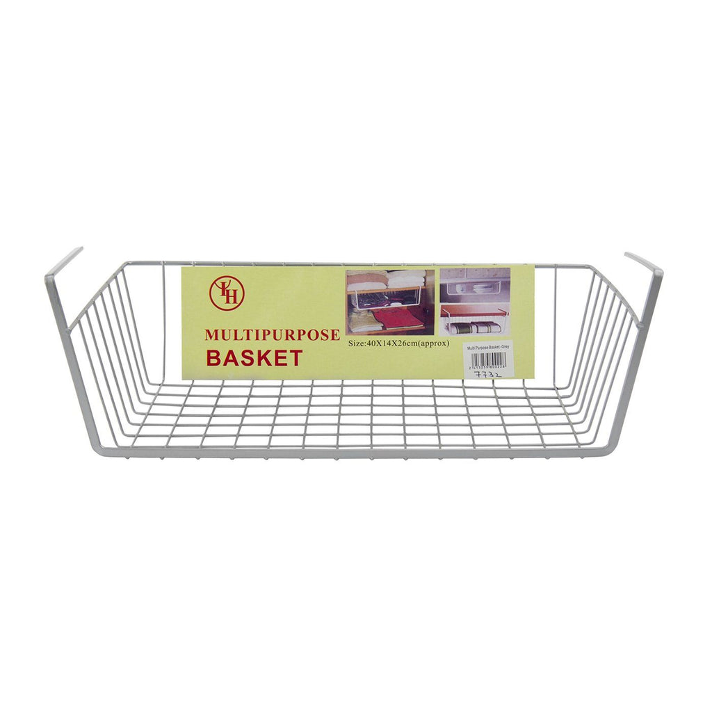 Home Accessories - Multipurpose Hanging Under Shelf Storage Basket Cabinet Organizer, Grey