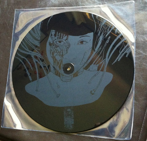 The Exaltics - The Rise & Fall EP (Etched) (Creme Eclipse 13)
