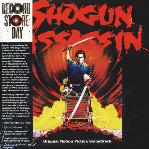 The Wonderland Philharmonic ‎– Shogun Assassin OST (Cinewax ‎804)