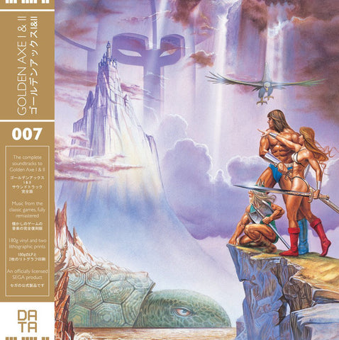 Various ‎– Golden Axe I & II (Data Discs ‎007)
