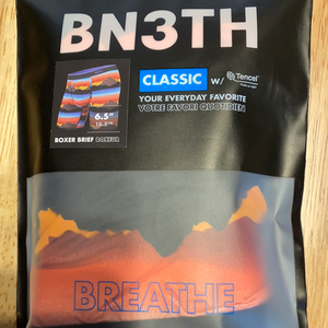B3NTH BOXER BRIEF