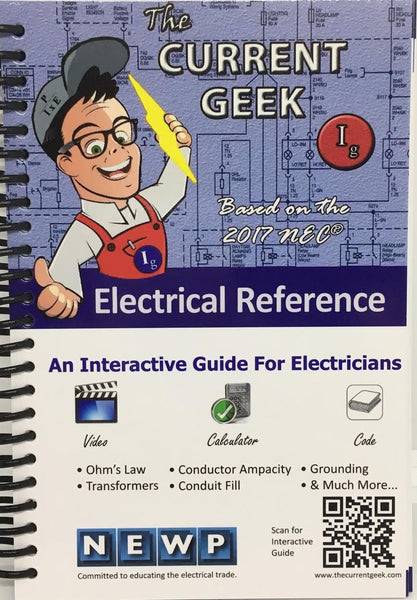 2017 The Current Geek Electrical Reference