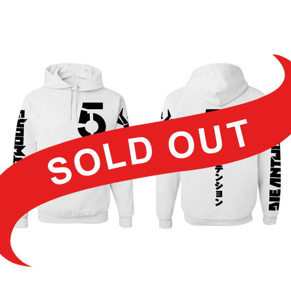 WHITE 5 Ltd Edition Hoody (Available Until 31st Jan ONLY)