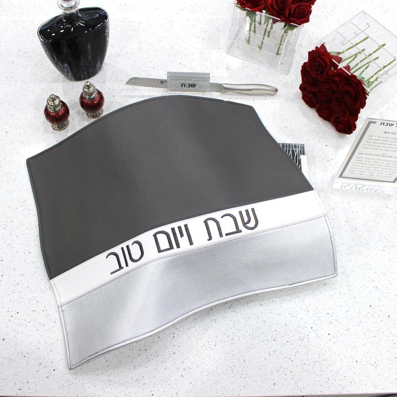 Leather Challah Cover - Horizontal Silver