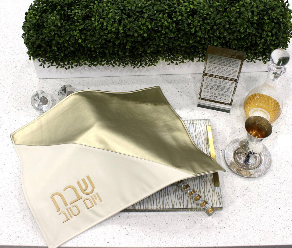 Leather Challah Cover - 2 Tone Gold
