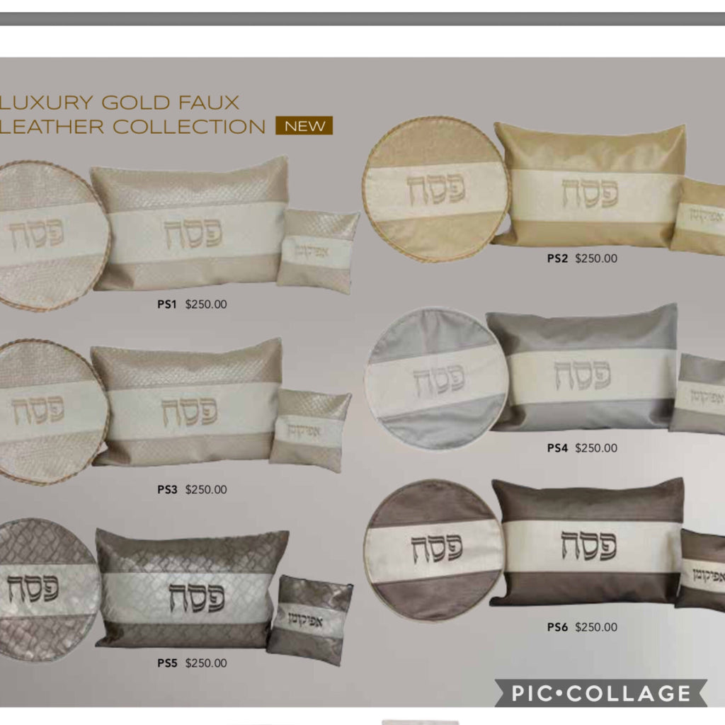 Vinyl pesach sets - includes pillow case, matza bag, afikoman bag