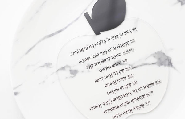 Lucite Apple Simanim Card