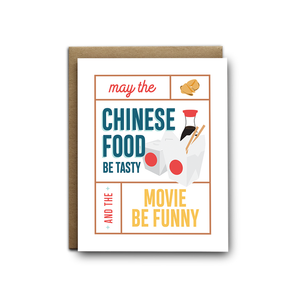 Tasty Chinese food, funny movie snarky Hanukkah greeting card