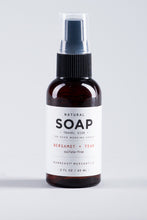 Load image into Gallery viewer, Travel Size | Natural Hand Soap | BERGAMOT + TEAK | Manready Mercantile - Case of 6