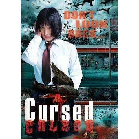 DVD | Cursed (2004) - The CD Exchange