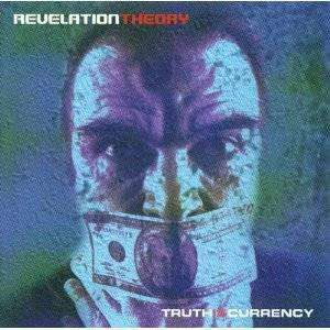 Revelation Theory | Truth Is Currency,CD,The CD Exchange