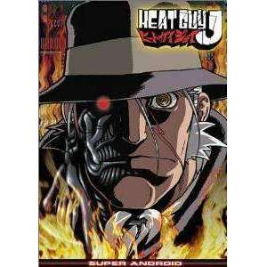 DVD | Heat Guy J Vol.1: Super Android,Widescreen,The CD Exchange