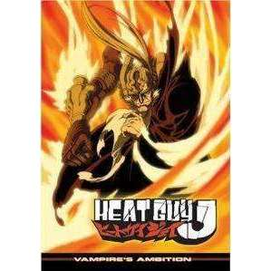 DVD | Heat Guy J Vol.2: Vampire's Ambition,Widescreen,The CD Exchange