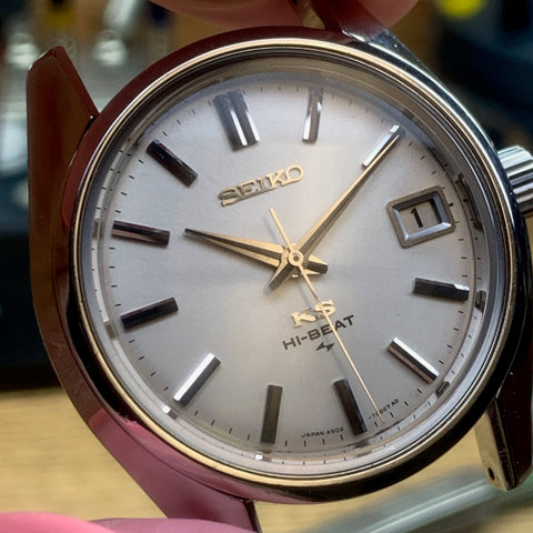 Servicing a King Seiko Hi-Beat 4502-7000