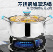 Stainless Steel Double Bottom Pot