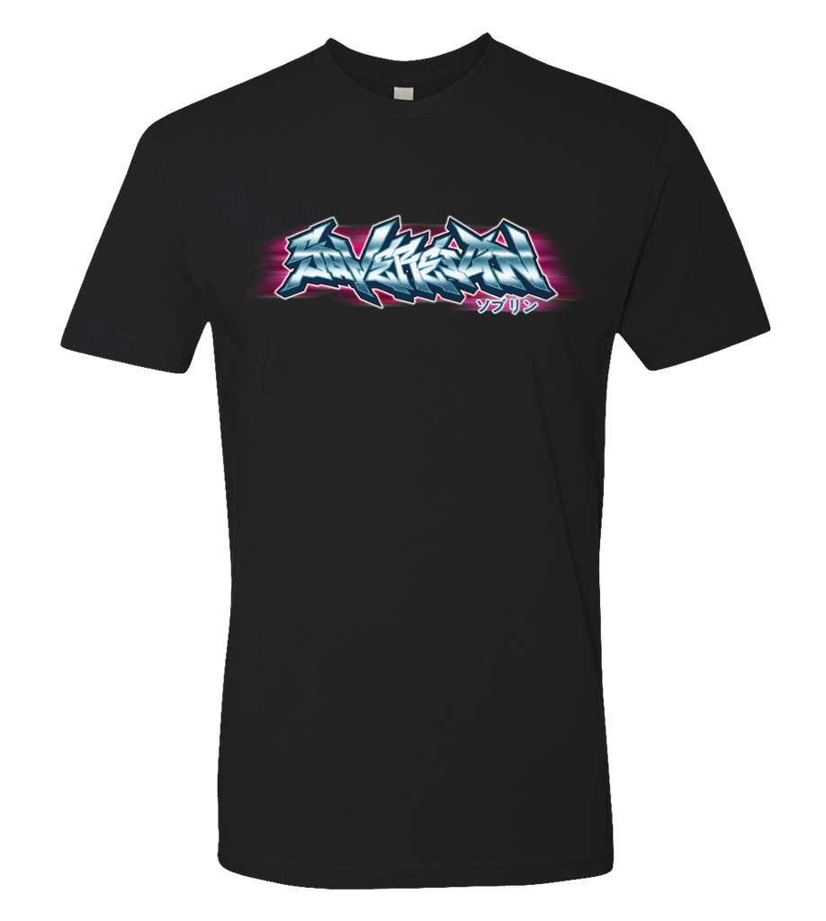 Wildstyle -- Sovereign Remix Tee - crypto.fashion