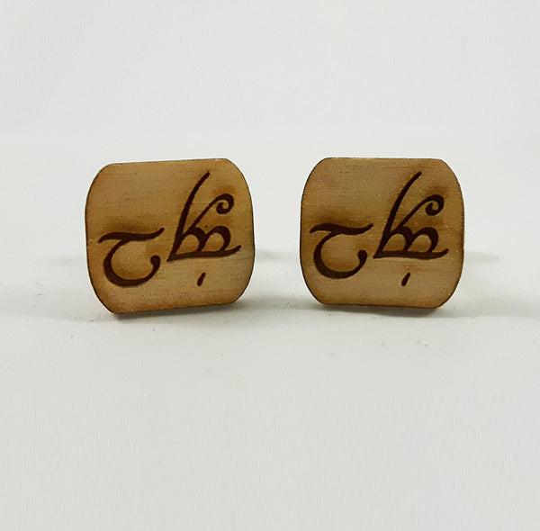 Love - Elvish Cufflinks