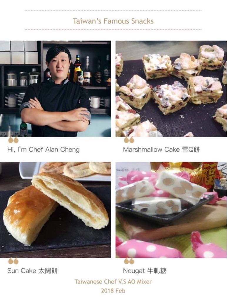 CLASS (Feb 3-4, 2018) : TAIWAN CHEF ALAN CHENG