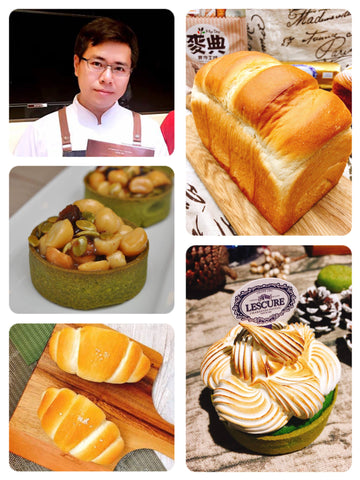 6 May 2018 Hot Spring Toast & Sweet Tart Series with Taiwanese Chef Edison Lu (呂昇達老師)       >>Repeat Class<<