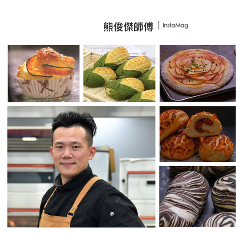 04Aug2018(Sat) AO Class - Bear's Breads with TW Chef Vincent Hsiung (熊俊傑師傅)