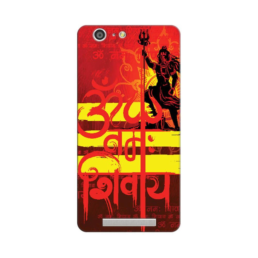 Mangomask Gionee Marathon M5 Mobile Phone Case Back Cover Custom Printed Designer Series Lord Shiva Sankara