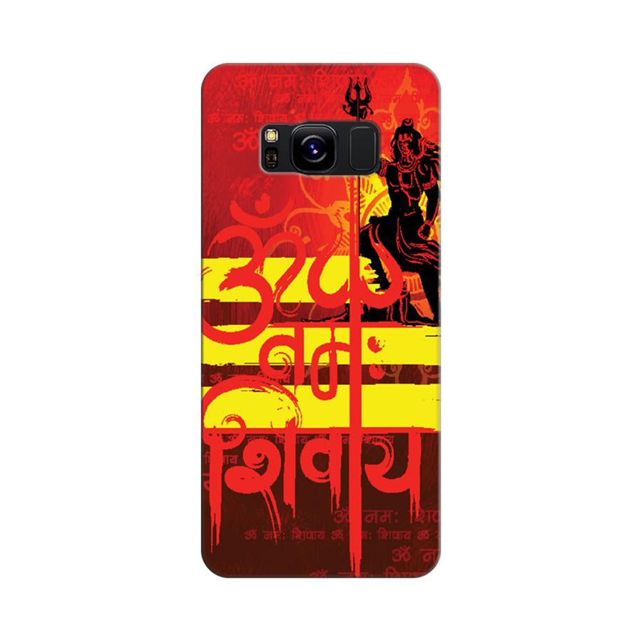 Mangomask Samsung Galaxy S8 Mobile Phone Case Back Cover Custom Printed Designer Series Lord Shiva Sankara