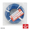 KABEL FEDERAL NYA 1 X 4MM 20M BR 02019188