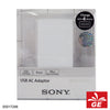 SONY 4USB CP-AD2M4 USB AC adaptor with 4 ports 05017298
