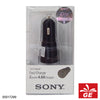 SONY CP-CADM2 In-Car USB Charger with 2 ports 05017299