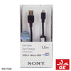 SONY CP-AB150/B Micro USB Charging and Transfer Cable 05017300