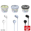 Earphone YOOKIE YK1110 Stereo Earphones Hitam/Putih/Abu-abu 05017848