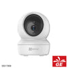 CCTV EZVIZ C6N Smart Wi-Fi Pan & Tilt Camera 2MP/1080p 05017858