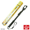 Holder Tripod YUNTENG YT-1188 Self Picture Monopod 05018222