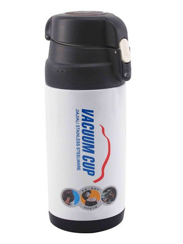 THERMOS VACUUM HOT & COLD 450 ML JJL909WHT