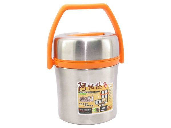 LUNCH BOX THERMOS KING BOSS KBG-792